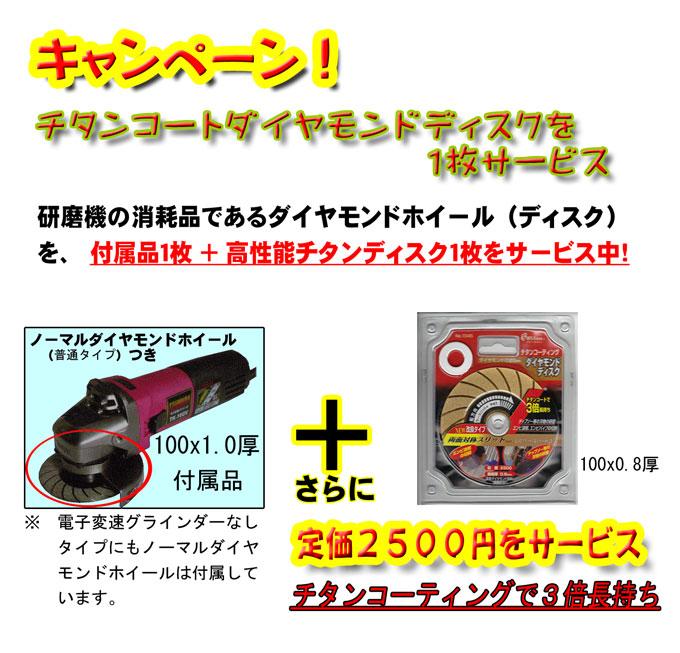 けんちゃん説明3
